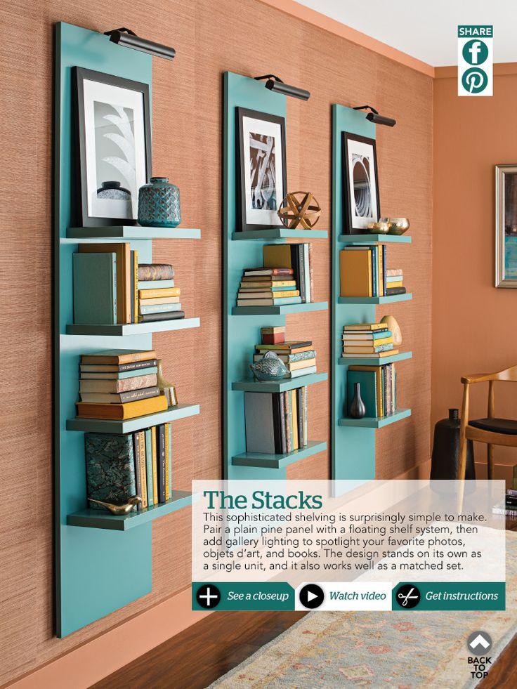 25 best ideas about stacked books on pinterest book - Cool shelving ideas for bedrooms ...
