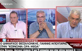 Γραφεια Ντετεκτιβ Θεσσαλονικη Μπουτάρης Η θέση του Θεοδωράκη με εκφράζει περισσότερο από όλους Θεσσαλονίκη http://begreek.eu/Index.asp?Code=000022
