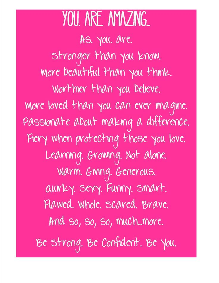 From: http://www.yourlifeyourway.net/2011/10/10/75-most-empowering-inspirational-quotes-for-sassy-kickass-women/