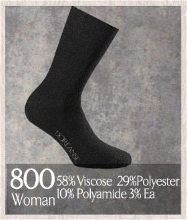 Bayan Termal Çorap Doreanse 800
