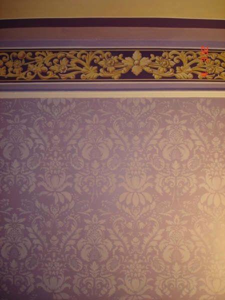 Décor, Purple Wall , peinture  décorative .