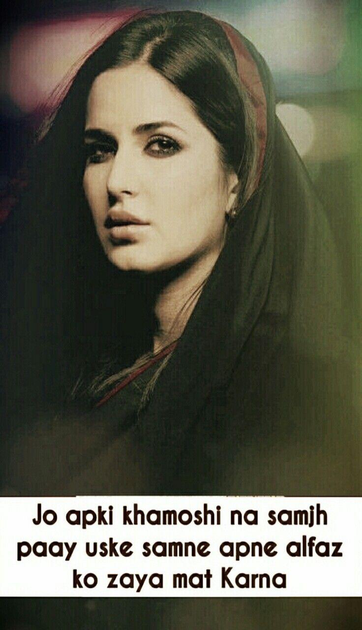 Pin by Rs qadriya on shayari & quotes   Katrina kaif ...