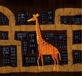 'Tristeza e alegria na vida das girafas', por Afonso Cruz
