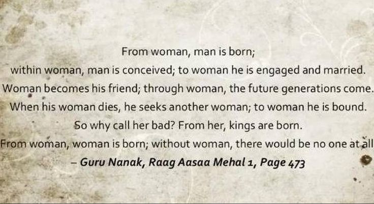 Image result for from a woman kings are born