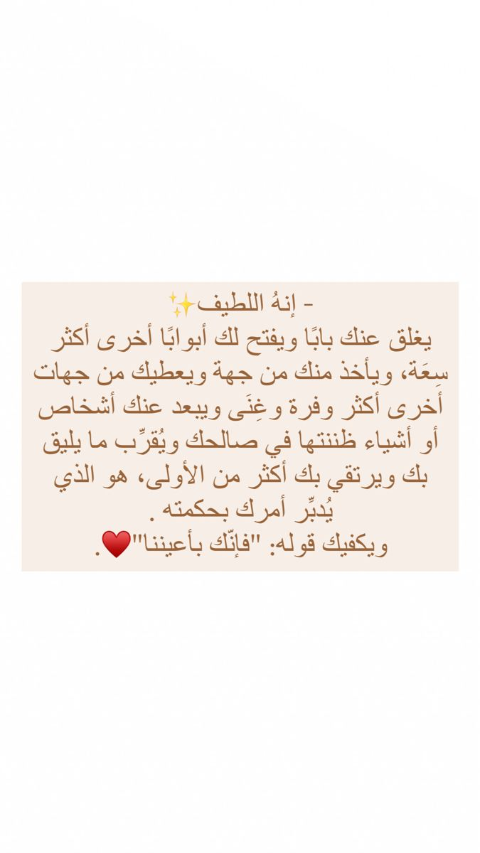 اكسبلور دعاء اقتباسات اقوال Islam Arabic Calligraphy Quotes
