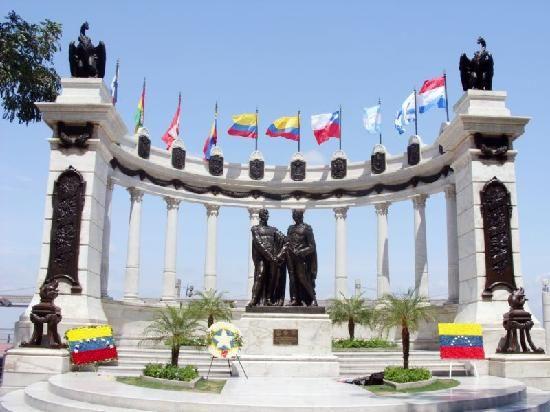 Guayaquil es una ciudad importante en el Ecuador, así como a los turistas de la ciudad debe visitar!