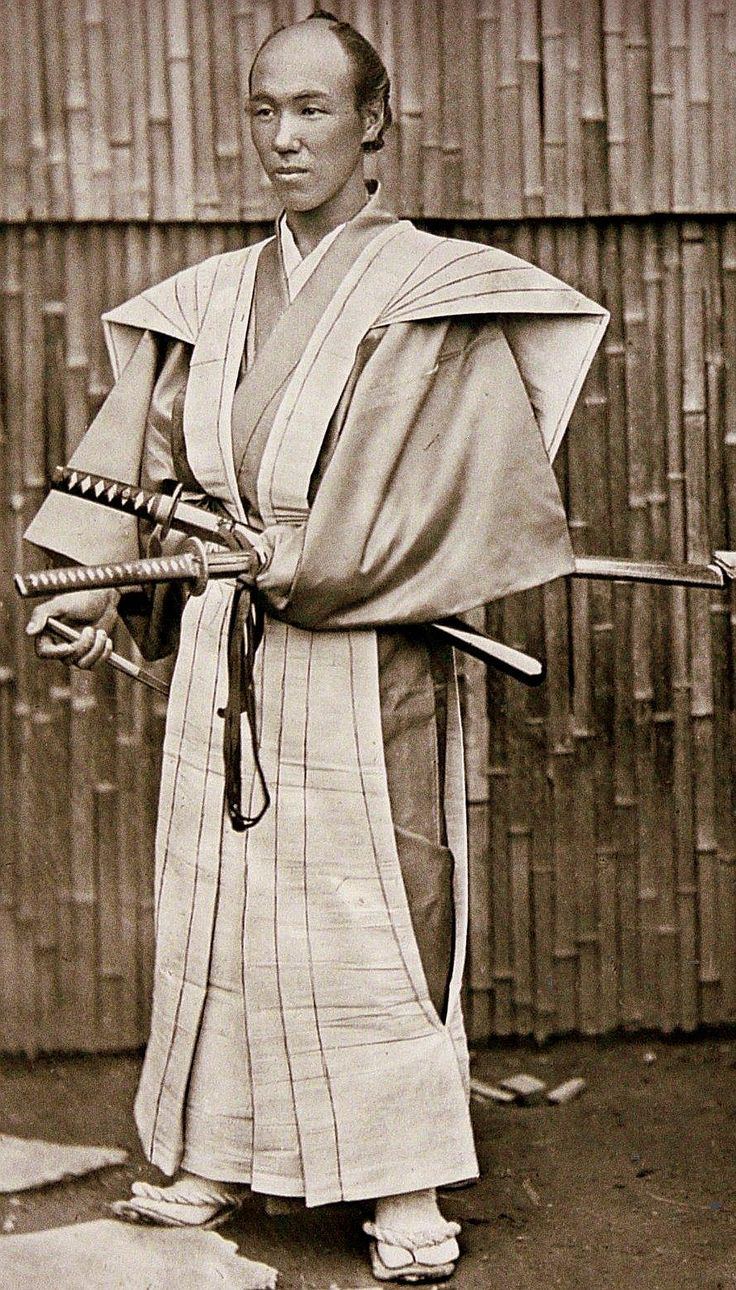 Samurai. Cannot find original info. Highly likely public domain