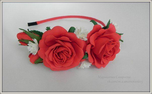 Маришечка Смирнова  Ободок с красными розами , бутонами и импровизированной гипсофилой  из фоамирана . Ручная работа .   #фоамиран #ревелюр #пластичнаязамша #Foamiran #цветыручнойработы #дляфотосессий #длямаленькихприцесс #ободок #детям_и_взослым#длядевочек #аксессуарручнойработы #красныецветы#красныерозы#ободоксрозами
