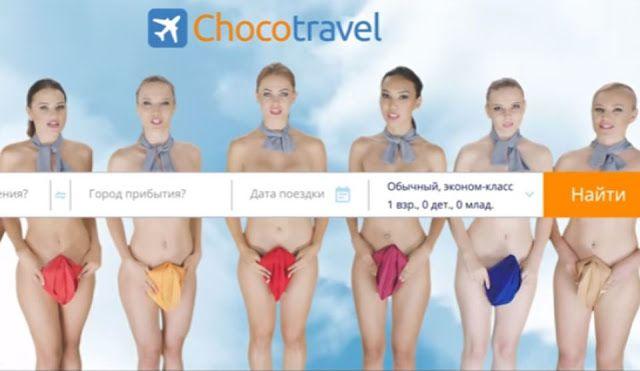 Транспортный блог Saroavto: Жителей Казахстана возмутила «бесстыжая» реклама с...