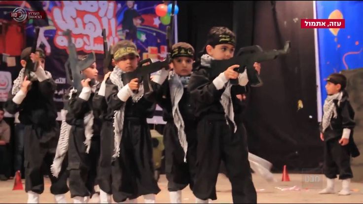 SHOCKING! The following is a translated report by Israel's channel 1 news of a kindergarten graduation party held in Gaza, courtesy of the Islamic Jihad movement. This...