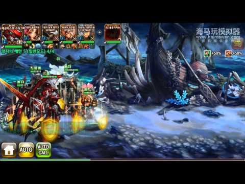 Dragon Blaze Chapter 3 Korea Server Boden Stage 2 Act 5 Final Gameplay