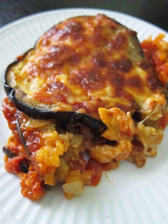 Eggplant, Mozzarella and Saffron Rice Bake