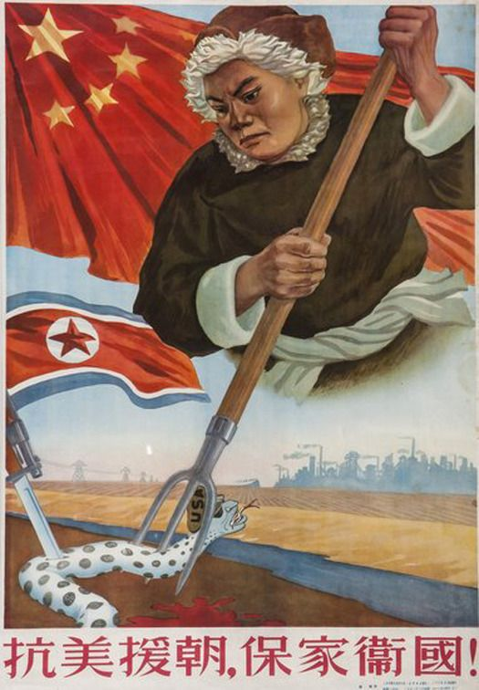Chao Yu Resist US and Support Korea to Defend Hometown and Motherland