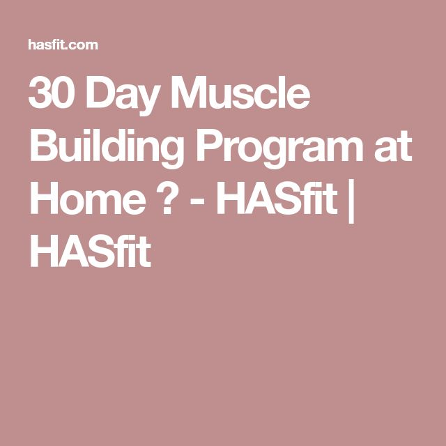 30 Day Muscle Building Program at Home 💪 - HASfit | HASfit