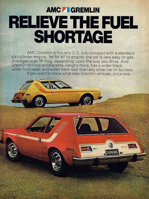 AMC Gremlin, 1974  My high school best friend had this car in the late 70s.