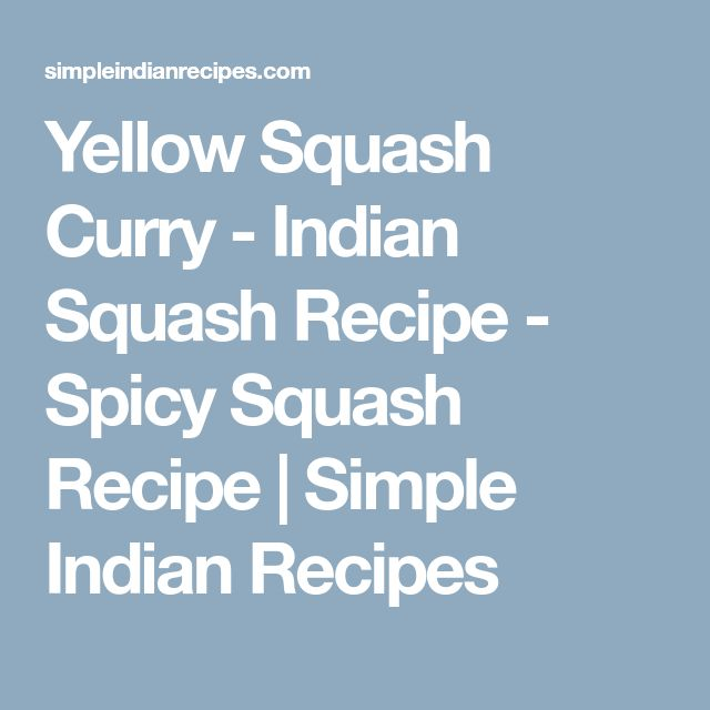 Yellow Squash Curry - Indian Squash Recipe - Spicy Squash Recipe | Simple Indian Recipes