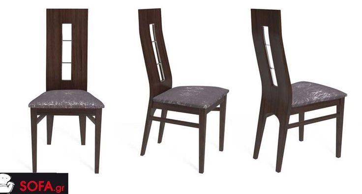 Καρέκλα Νο903 http://www.sofa.gr/epiplo/karekla-903