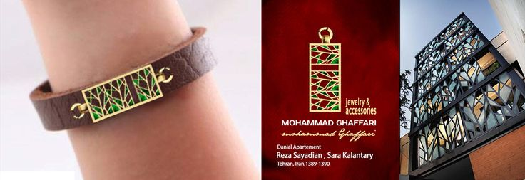 ■DESIGN jewelry BY  Mohammad Ghaffari  Danial apartment — at Tehran.  TDCoffice Award: IAA:Winner of Chicago International Architecture Award for the best new global design 2012 WAF : Finalist of World Architecture Festival 2012