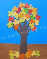 Картинки по запросу осенняя аппликация для детей 4 класса из цветной бумаги