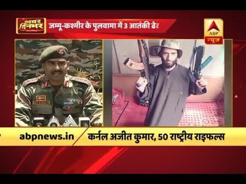 There were 12 terrorists now 2 down and 10 more to go: Col Ajit Kumar 50 RR https://t.co/qUZQawKtSH #NewInVids https://t.co/4YWmAGChdo #NewsInTweets