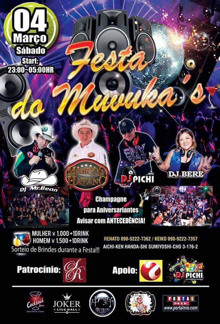 Balada com show a vivo do cantor Marcos Hatano e nos intervalos DJs Mr. Bean, Pichi e Bere agitando a galera com sucessos da música sertaneja! Não perca!!!