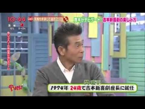 2014 12 03 水曜PON! 篠田麻里子 https://jp.mg5.mail.yahoo.co.jp/neo/launch?.rand=62p36cormep9m#tb=5tcdywpcゲスト 間寛平
