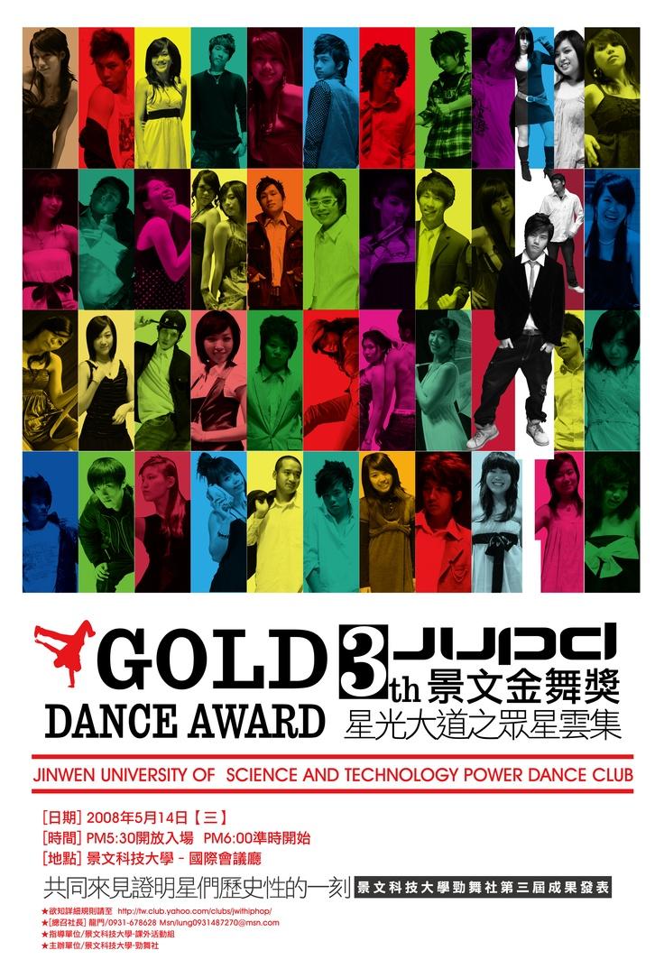 Poster design event - Dance Event Poster Design