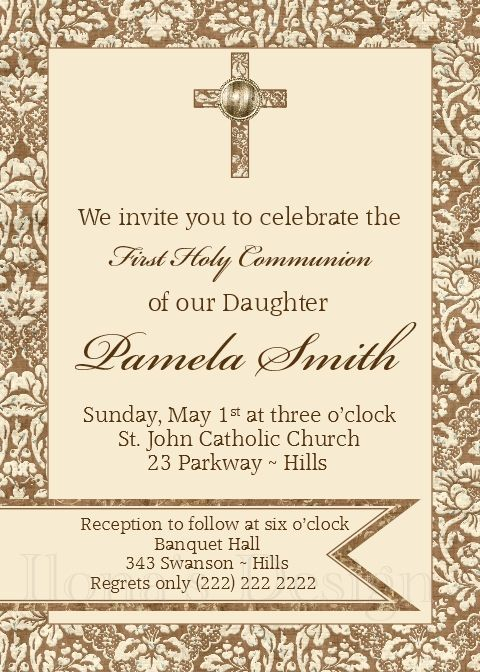 Cross Girl Communion Invitation - Girl First Communion Invitation - Damask Communion Invitation - Damask Girl Communion Invite by Ilona's Design on Etsy I /ilonaspassion/
