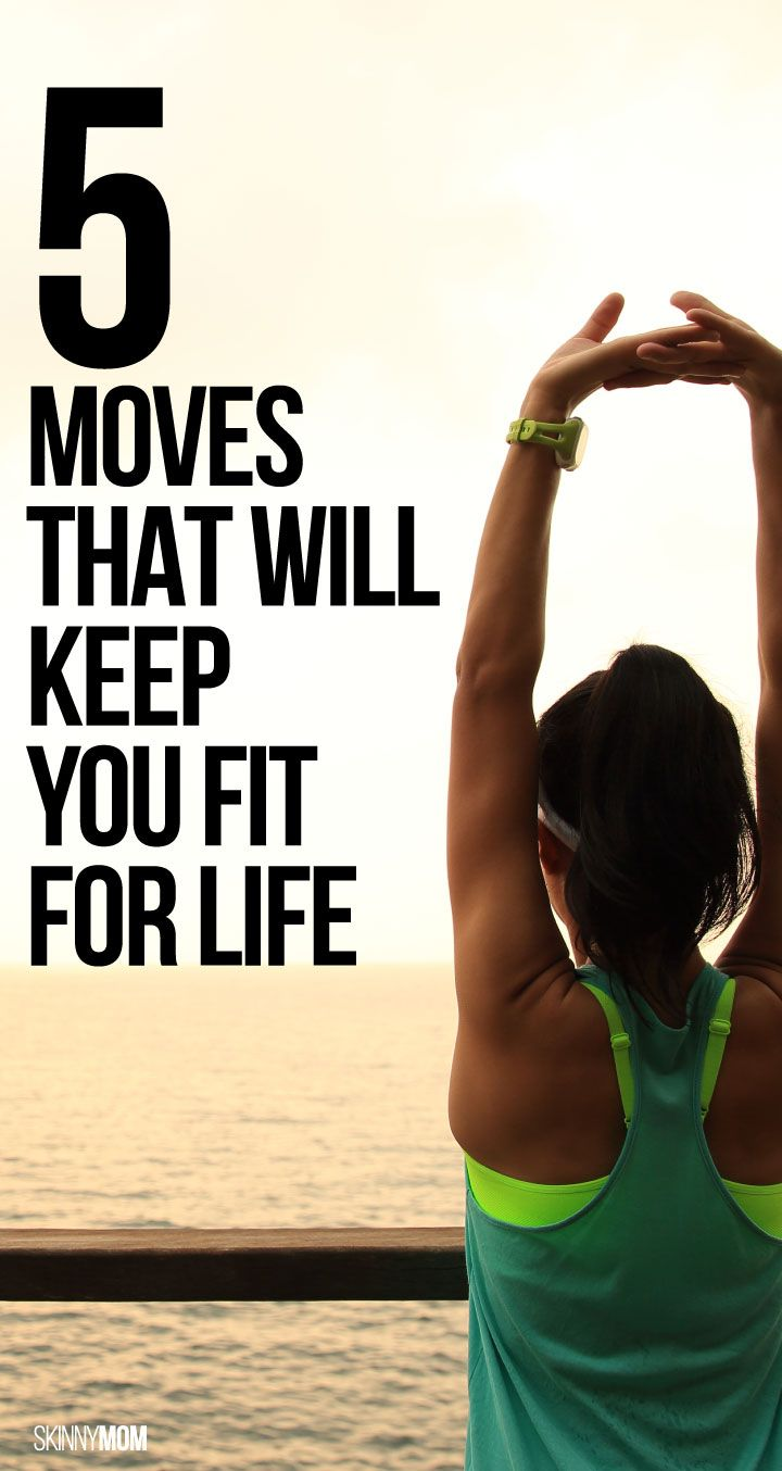 Everyone NEEDS to do these moves.
