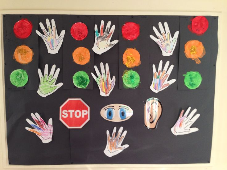 Road Safety Theme Stop Look And Listen Holding Hands