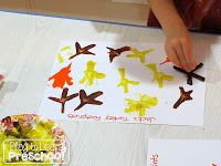 The Turkey Ball - painting turkey footprints