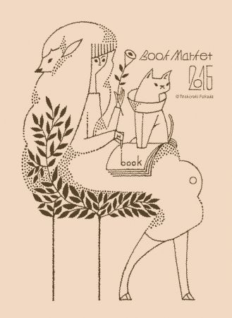 """毎年人気!""""本当におもしろい本""""だけを集めた「ブックマーケット」開催 − ISUTA(イスタ)オシャレを発信するニュースサイト"""