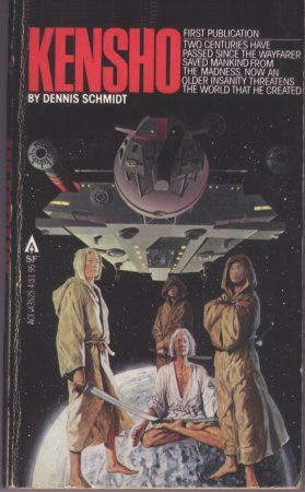 43525 DENNIS SCHMIDT Kensho (cover by G. Benvenuti; October 1979; 1st ACE printing).#