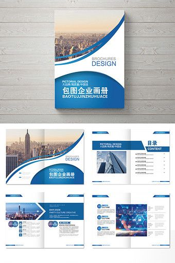 Atmospheric financial real estate technology Brochure design#pikbest#templates
