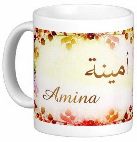 "Mug prénom arabe féminin ""Amina"" - أمينة - Objet de décoration - Idée cadeau - Oeuvre artisanale"