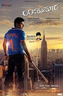 Raajakumara (2017) Kannada Full Movie Online