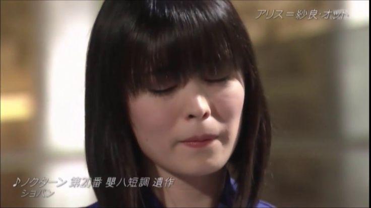 美しすぎる女性ピアニスト アリス=紗良・オットさん 報道ステーションに出演!
