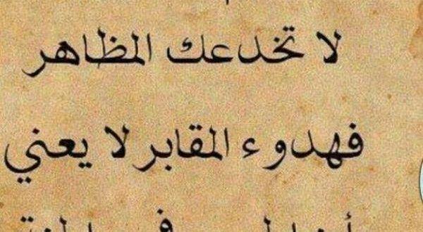 الحكمة هي صفة من أسمى الصفات وهي أن يقوم الإنسان بفعل الأشياء بالتأني والتروي الحكمة هي أن يعرف الإ Arabic
