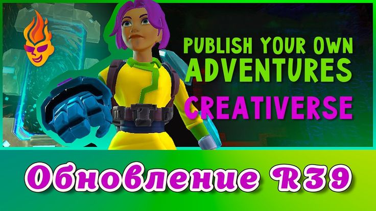 """В этом видео вы узнаете о том, что нового в #Creativerse в патче #R39. #Эфемер построит новые механизмы связанные с приключениями и расскажет всё, что знает об обновлении. Обновление кстати называется: """"Published Adventures!"""". Приятного просмотра =)"""