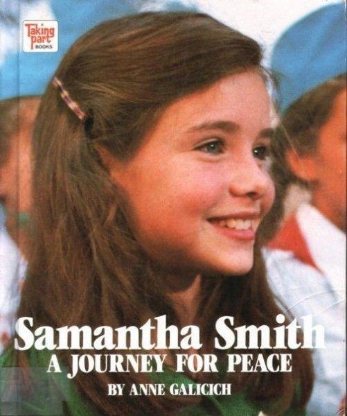 Саманта Смит – американская школьница, ставшая знаменитой благодаря написанному осенью 1982 года письму руководителю СССР Юрию Андропову.