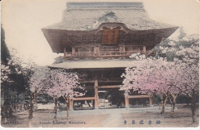 Japanese Publisher Postcard - Temple Kenchoji, Kamakura - D21