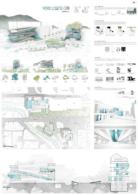 2015 한국 건축 문화 대상 계획부문 수상작 - 최우수상(대한건축사협회 회장상)