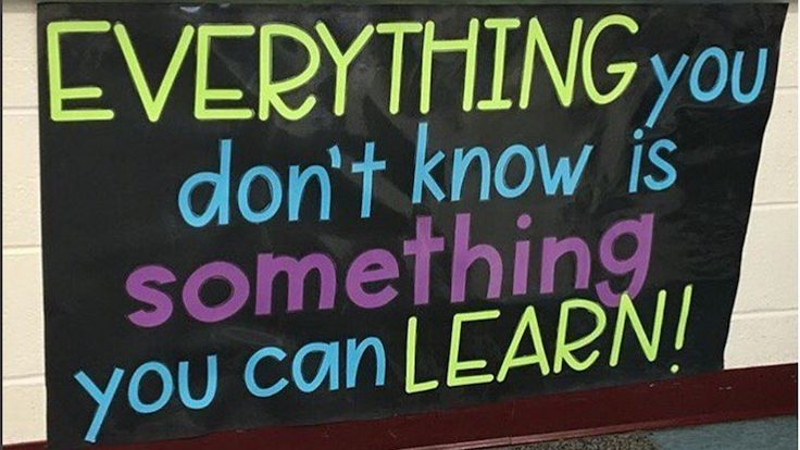 Best 25 Classroom Quotes Ideas Only On Pinterest