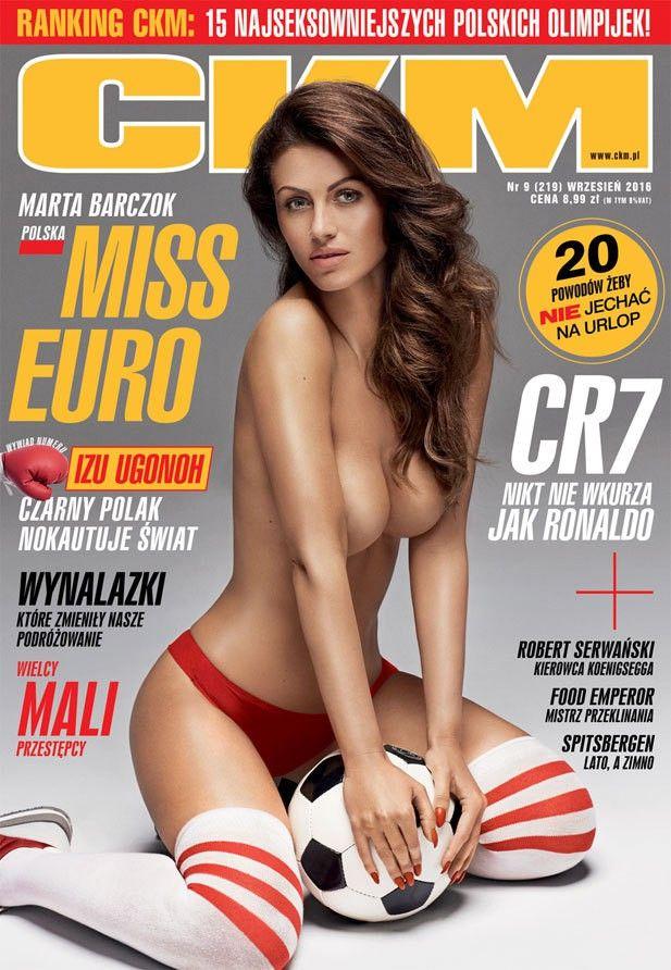 Marta Barczok CKM NAGO [ZDJĘCIA] #CKM #miss_euro #miss #eiro2016 #marta #barczok http://dodawisko.pl/9567-marta-barczok-ckm-nago-zdjecia.html