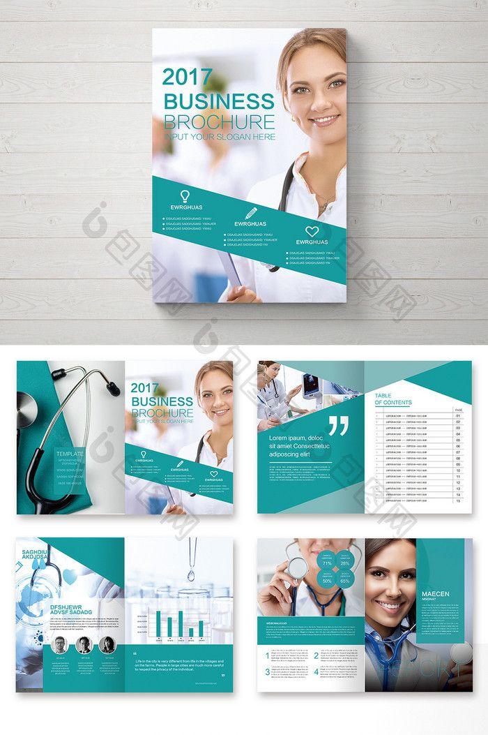 Whole Set Of General Hospital Medical Industry Brochure Psd Free Download Pikbest Medical Design Medical Brochure Brochure Design Layout
