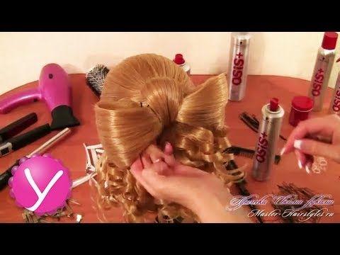 Прическа Мальвина с бантом из волос и локонами, different way of doing the bow