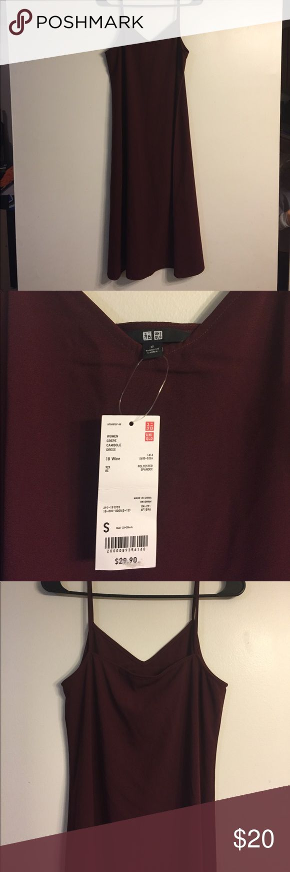 Maroon women's crepe camisole dress New with tags, never worn! 92% polyester 8% spandex, size small Uniqlo Dresses Midi