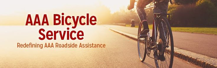 Bicycle Service is now a part of AAA Roadside Assistance!