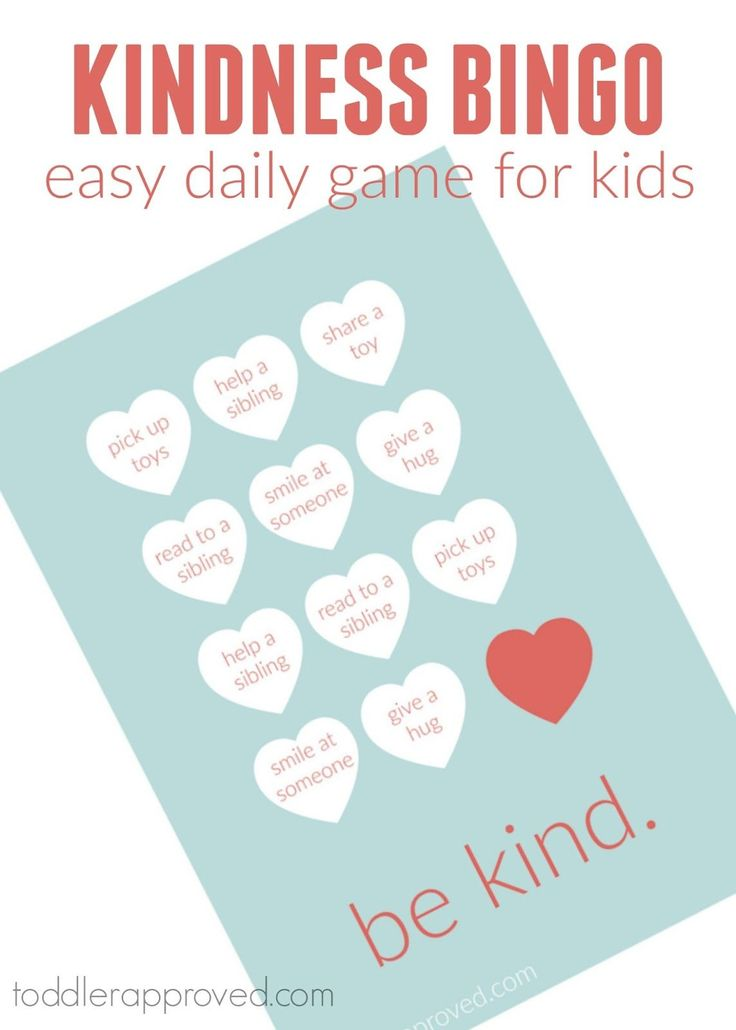 Toddler Approved : Kindness BINGO Game. Teach kids how to spread kindness daily through simple acts.