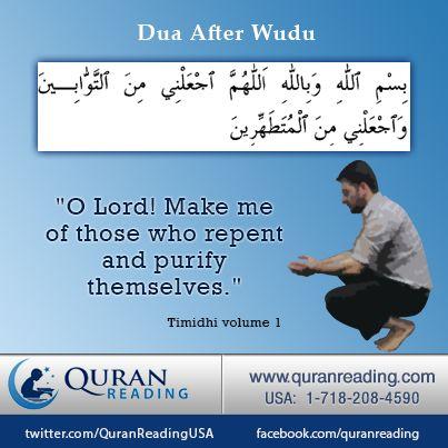 #Dua #Pray #Wudu #Ablution